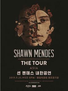 Shawn Mendes: The Tour | Songpa-gu, Seoul