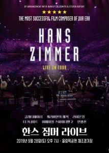Hans Zimmer Live in Seoul | Songpa-gu, Seoul