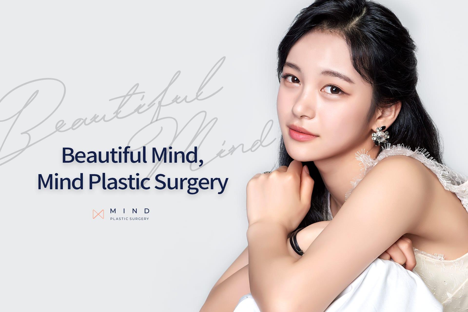 Mind Plastic Surgery   Gangnam-gu, Seoul