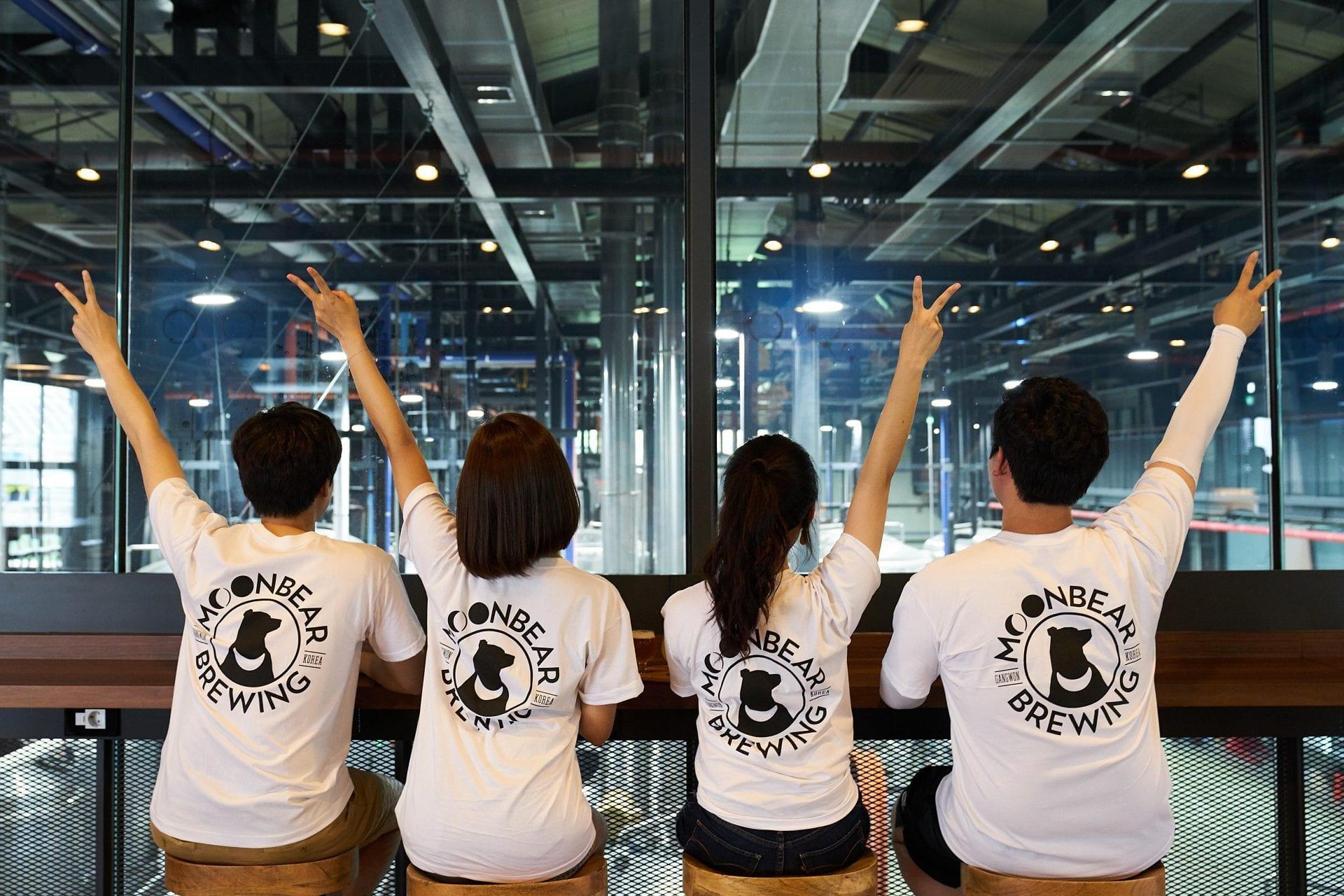 MoonBear Brewing Taphouse | Goseong-gun, Gangwon