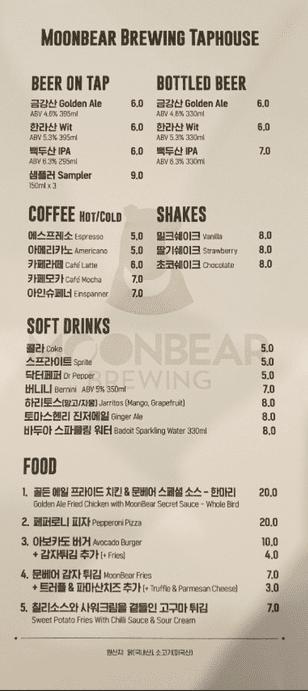 moonbear brewing taphouse menu