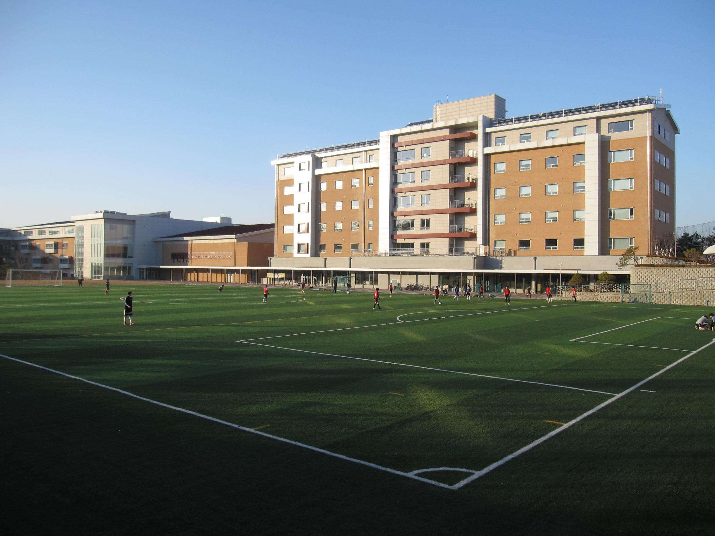 Taejon Christian International School | Yuseong-gu, Daejeon