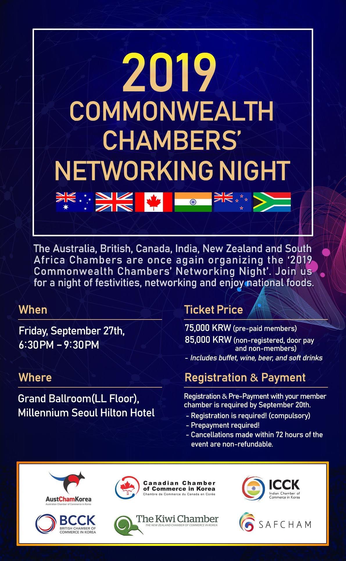 Commonwealth Chambers Networking Night   Jung-gu, Seoul