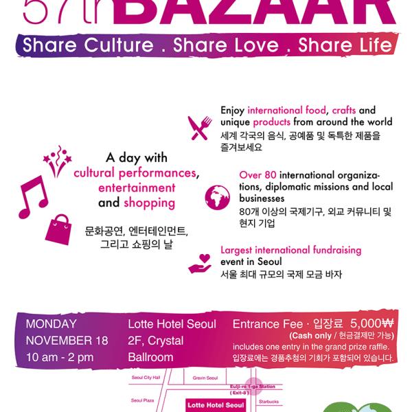 57th SIWA and Diplomatic Community Bazaar 2019