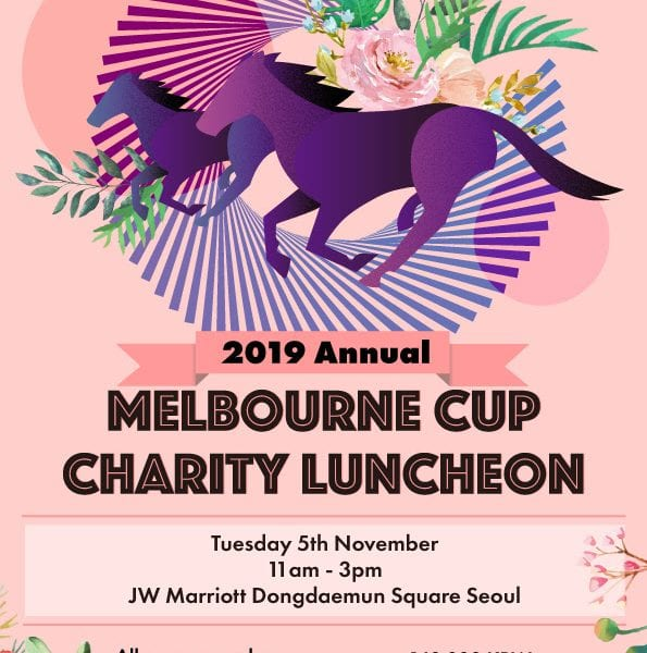 Melbourne Cup Charity Luncheon   ANZA Korea