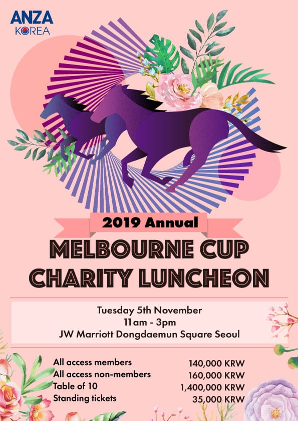 melbourne cup charity networking poster anza korea seoul