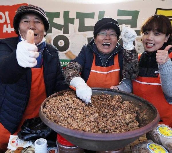 The 23rd Paju Jangdan Soybean Festival