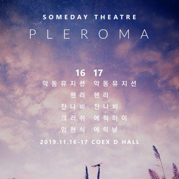 2019 Someday Theatre Pleroma   Seoul
