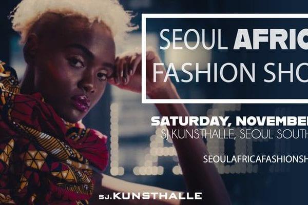 Seoul Africa Fashion Show   Gangnam-gu, Seoul
