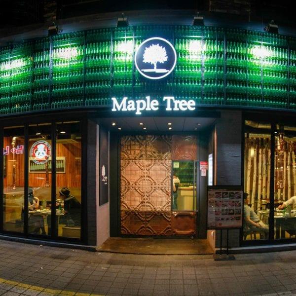 Maple Tree House Itaewon | Yongsan-gu, Seoul