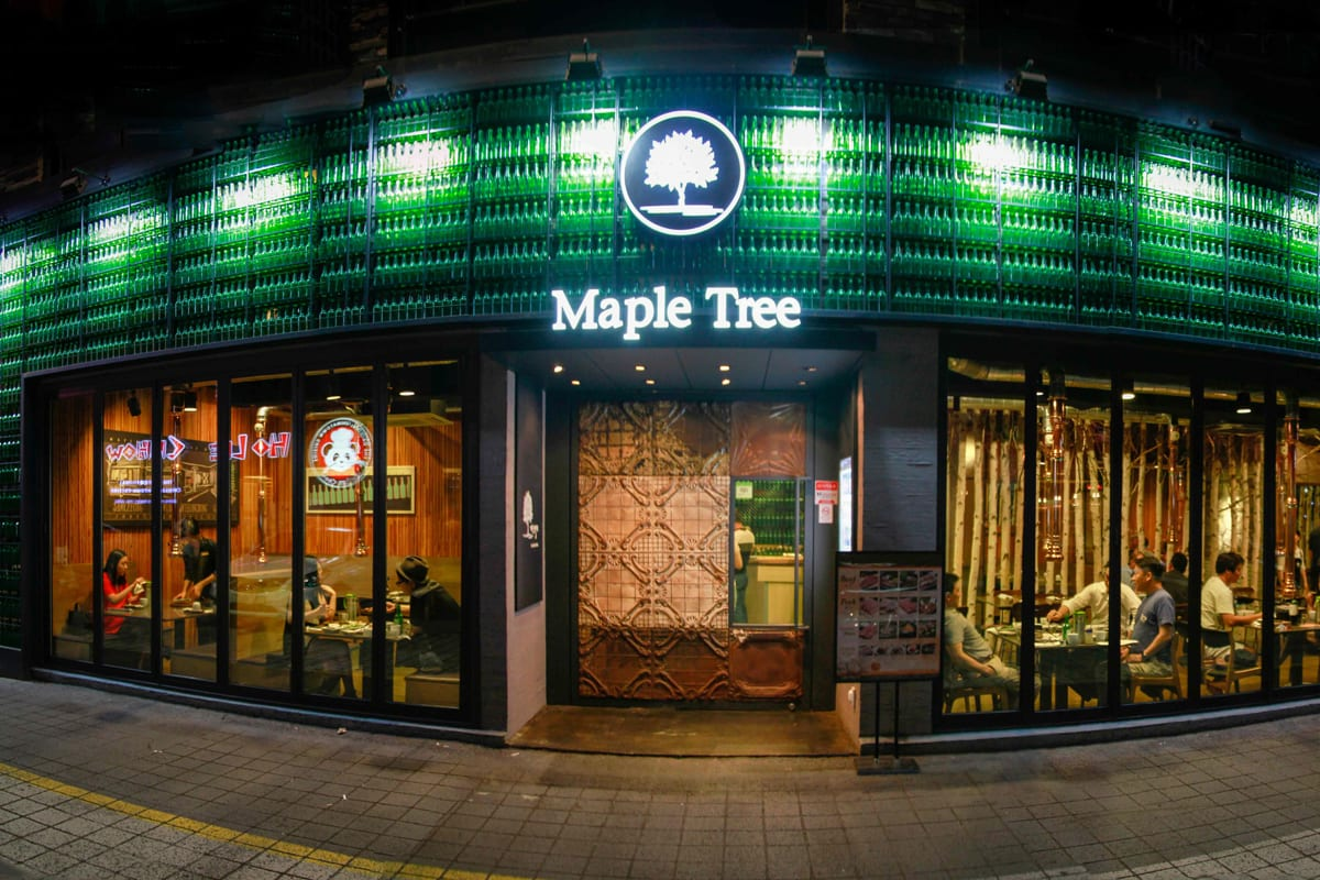 Maple Tree House Itaewon | Yongsan-gu, Seoul
