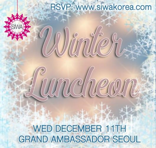 SIWA Winter Luncheon 2019