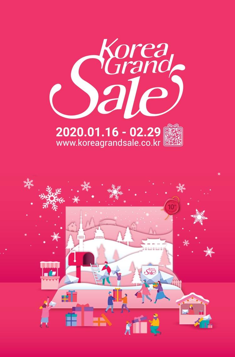 2020 korea grand sale