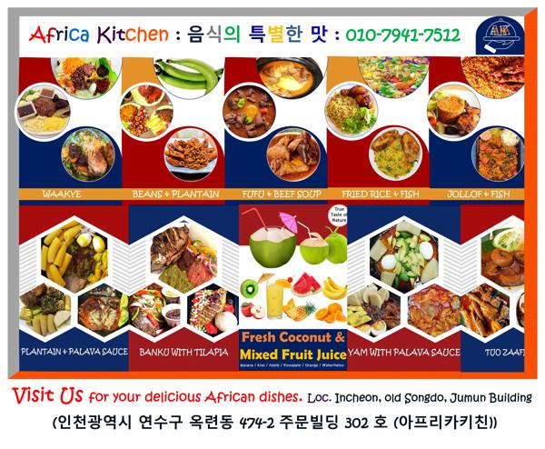 Africa Kitchen menu