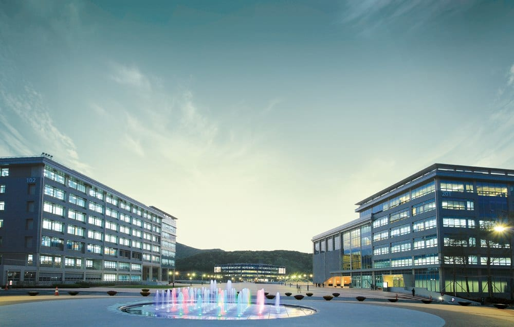 Ulsan National Institute of Science and Technology (UNIST) | Ulsan
