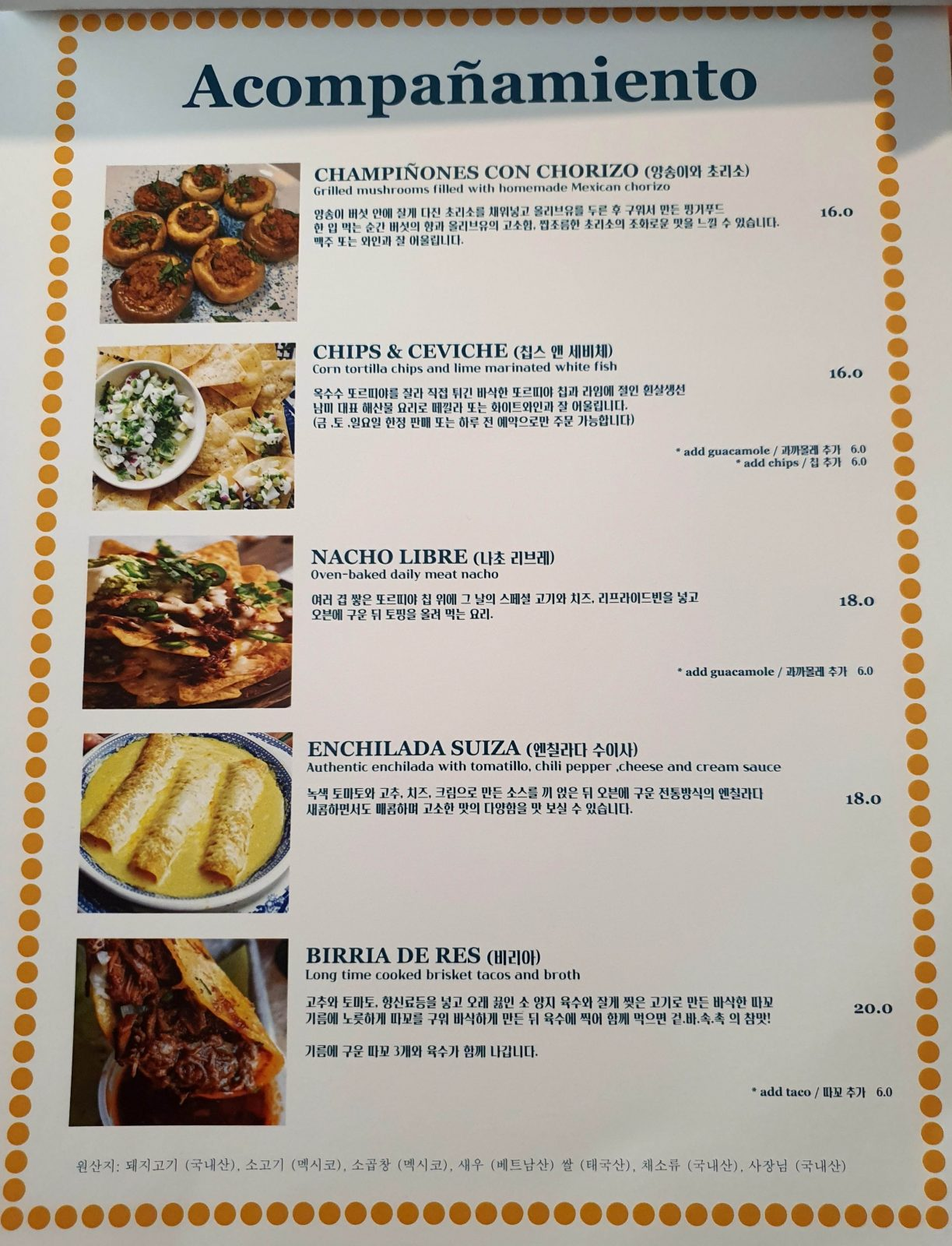 la cruda menu