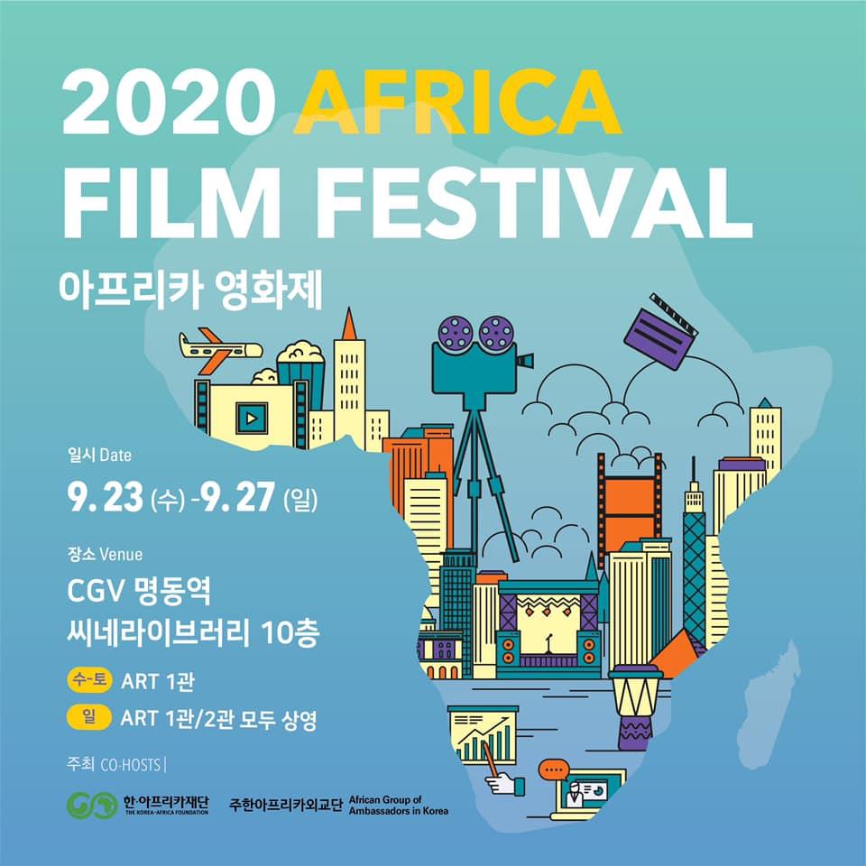 2020 Africa film festival