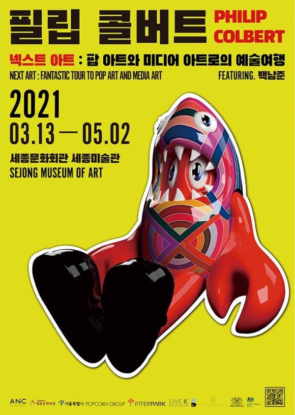 next-art-philip-colbert-poster