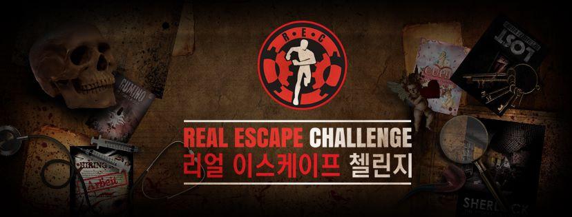 Real Escape Challenge | Mapo-gu, Seoul