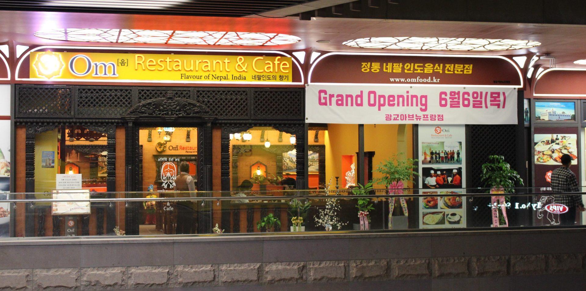 Om Restaurant & Cafe   Jongno-gu, Seoul
