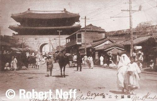 Namdaemoon circa 1910-1920