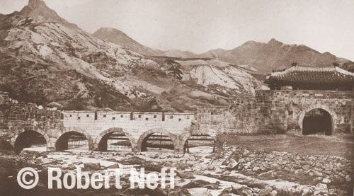 Outer walls and gate in Seoul in 1884