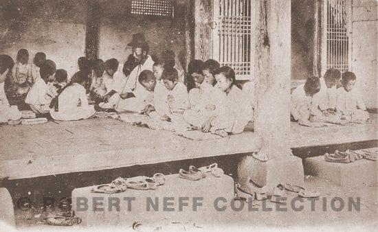 14-Korean-school-circa-1910-1920