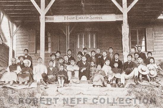 14-Landis-English-School-on-Chemulpo