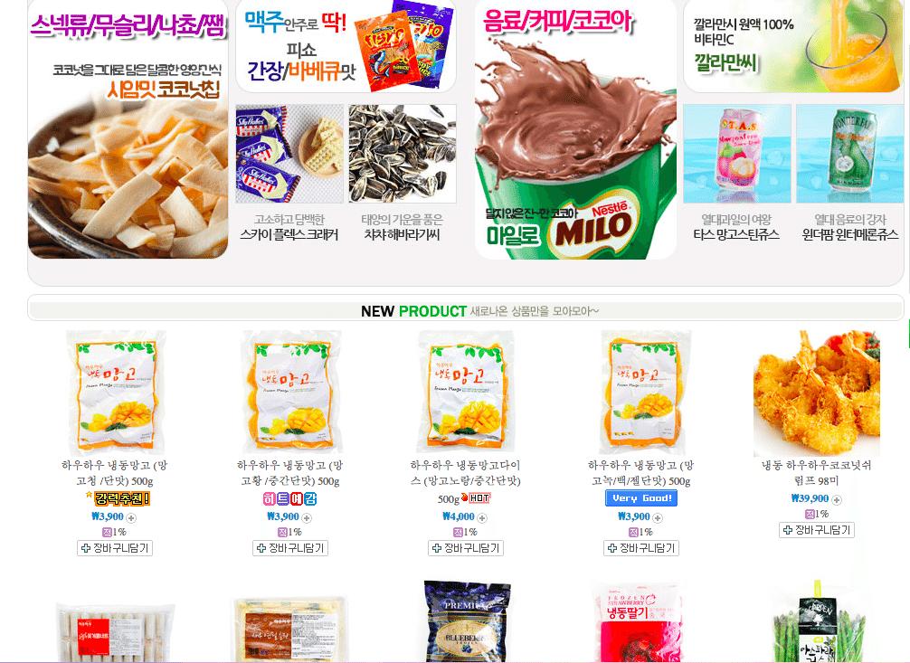 asia mart online organic foods