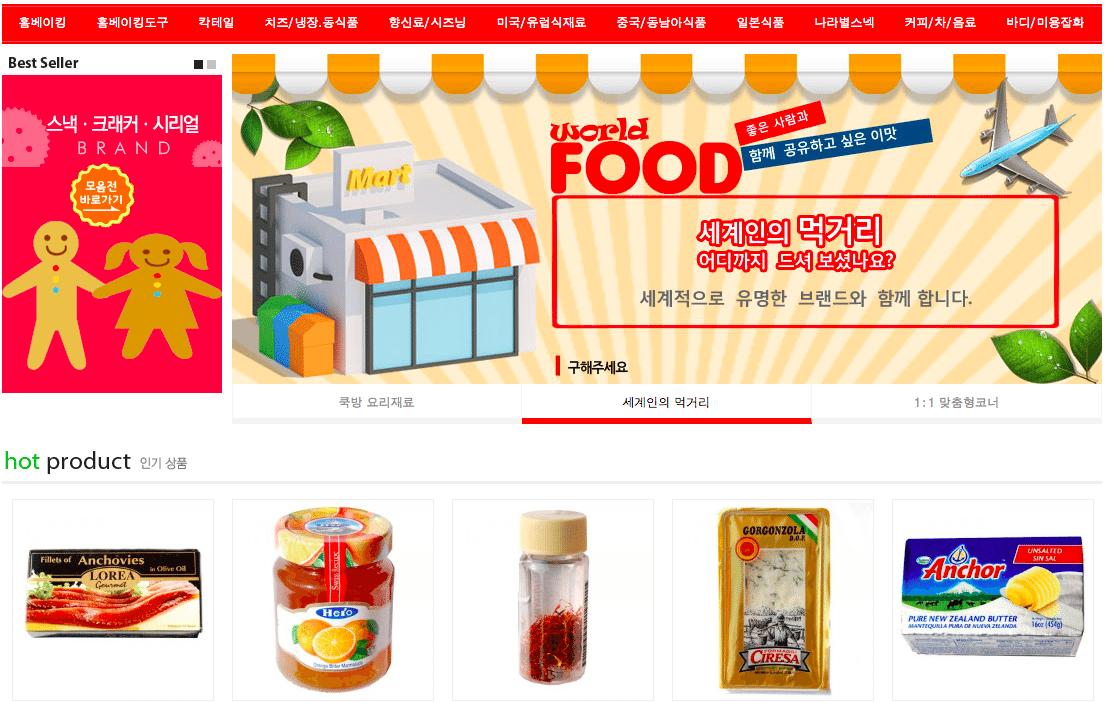 Where To Find Organic Groceries In Seoul | 10 Magazine Korea