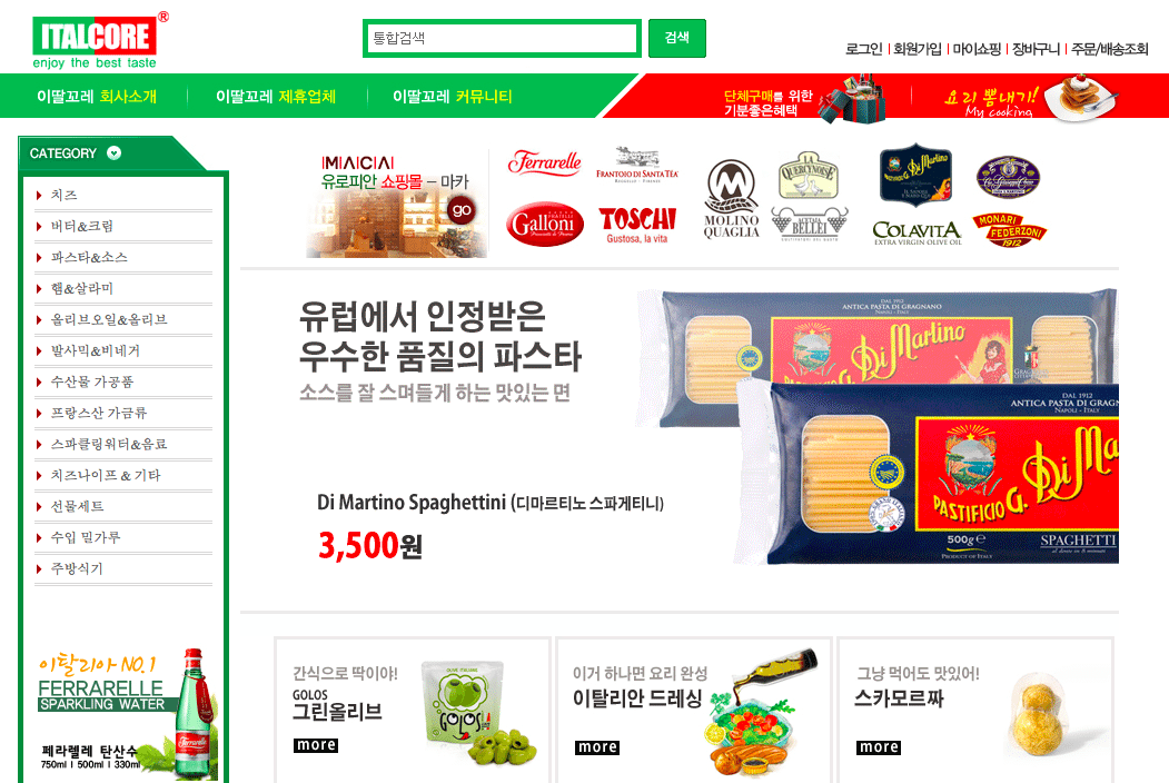 organic grocery store online korea