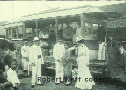 street car with foreigners 1899