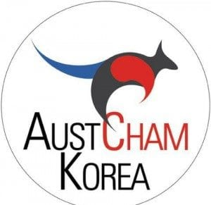 AUSTCHAM Year-End Party