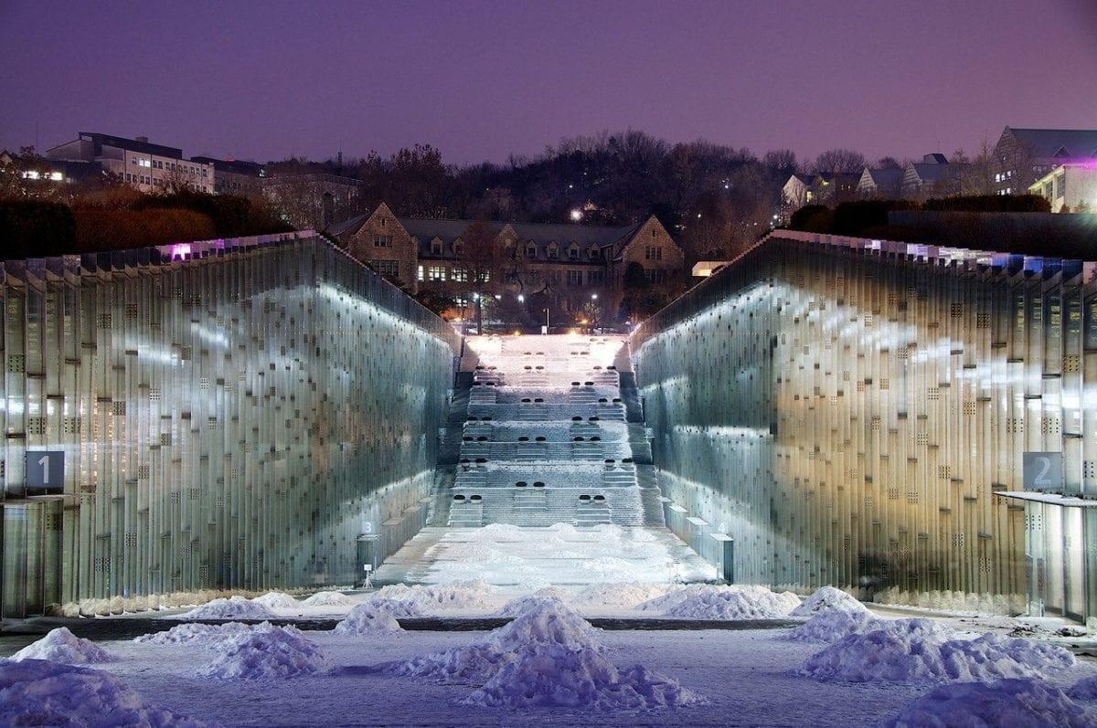 Contemporary Architecture In Korea ewha