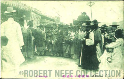 092a Korean wedding circa 1907