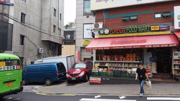 foreign food market itaewon