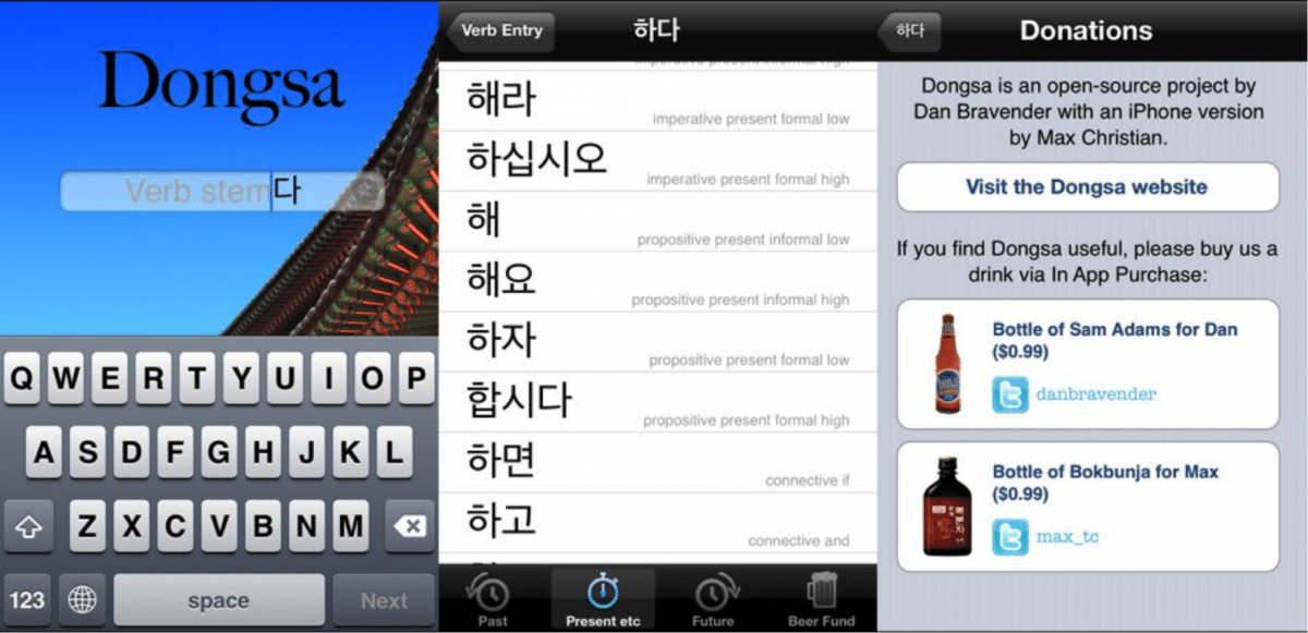 learning korean app for verbs