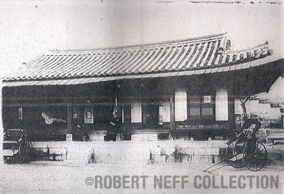 American legation in Seoul circa 1884