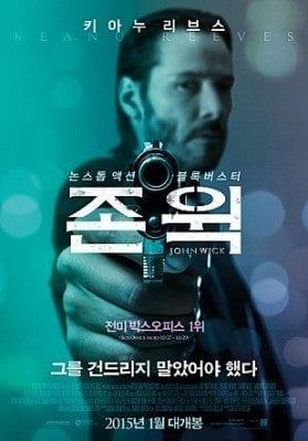 johnwick_movie_poster