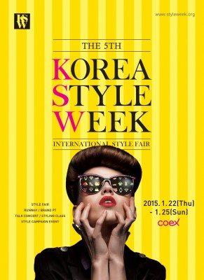 2015 Korea Style Week