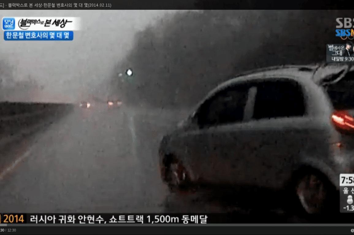Korea traffic fatalities, black box, fatalities, traffic