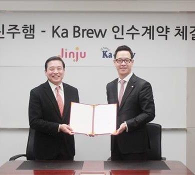 KaBrew, Jinju Ham, merger, acquisition