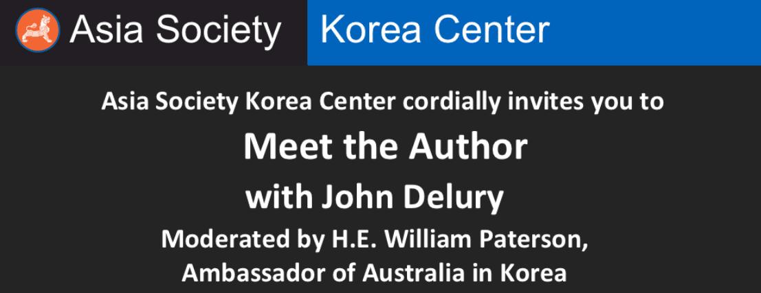 Asia Society John Delury