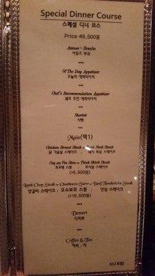 menu, Le Panier Bleu