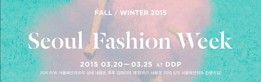 Seoul Fashion Week Fall Winter 2015 10 Magazine Korea