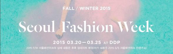 F W Seoul Fashion Week 2015 (1)