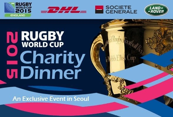 2015 RWC Charity Dinner Flyer English-Media