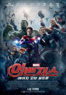 Avengers2_poster