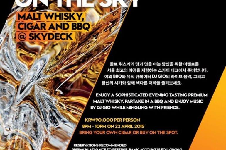 W Hotel, Seoul, Korea, Whisky, Cigars