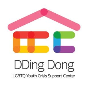 Dding Dong 1